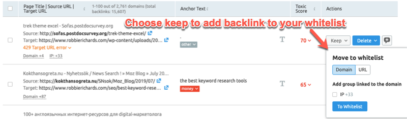 Adding backlinks to a whitelist in SEMrush